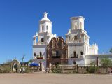 Landmark/Intersection Station SAN XAVIER MISSION