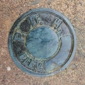 USGS Elevation Mark 37 DSW