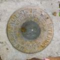 National Park Service Disk B 25